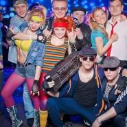 Вечеринка «Дискотека 80-90-х» в парке им. И. Якутова фотографии
