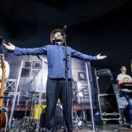 Концерт группы «Уматурман» фотографии