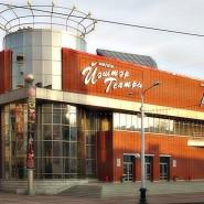 Национальный молодёжный театр им. Мустая Карима фотографии