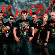 Концерт группы «КняZz» в честь 30-летия группы «Король и Шут» фотографии