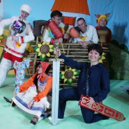 Театр юного зрителя «Кармашек» фотографии