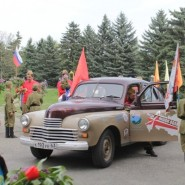 Автопробег «Звезда нашей Великой Победы» фотографии