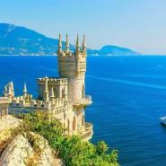 Поездка в Крым «Просторы Судака» фотографии