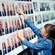 Праздник первоклассников «Дети наше будущее» фотографии