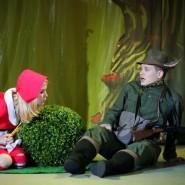Спектакль «Страшно смешная сказка. Красная Шапочка» фотографии