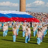 Фестиваль «Студенческая весна стран ШОС и БРИКС 2016» фотографии