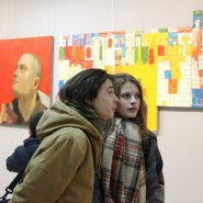 Уфимская художественная галерея фотографии
