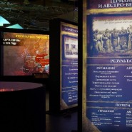 Мультимедийный исторический парк «Россия - Моя история» фотографии
