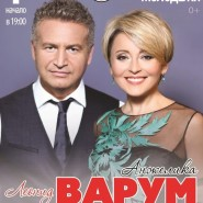 Концерт Леонида Агутина и Анжелики Варум. фотографии