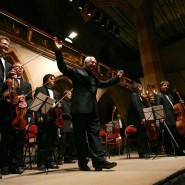 Финал и гала-концерт I Международного конкурса скрипачей Владимира Спивакова фотографии