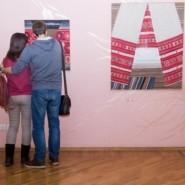 Всероссийская культурная акция «Ночь искусств-2018» фотографии