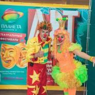 В ТРЦ «Планета» пройдет третий театральный уикенд фотографии