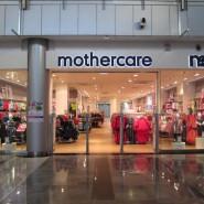 Индивидуальный шопинг Mothercare в ТРЦ «МЕГА» фотографии