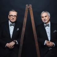 Концерт Валерия Меладзе фотографии