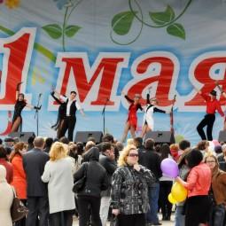 Городские мероприятия посвященные празднику Весны и Труда 1 Мая
