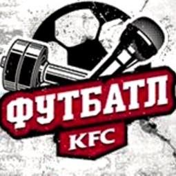 KFC BATTLE FEST