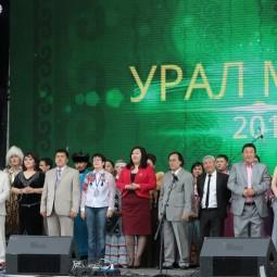 Фестиваль Урал моно 2018
