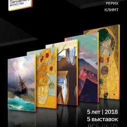 5 выставок в преддверии 5-летия Центра современного искусства «Облака»