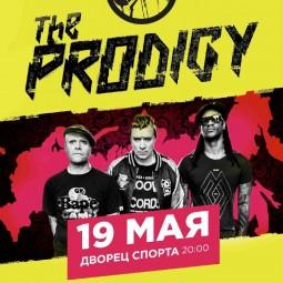 Концерт группы «The Prodigy»