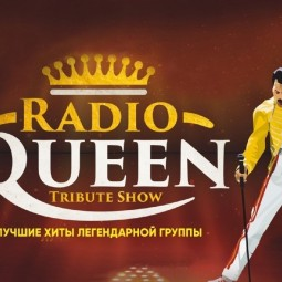 Radio Queen