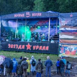 Авто-мото фестиваль «Звезда Урала»