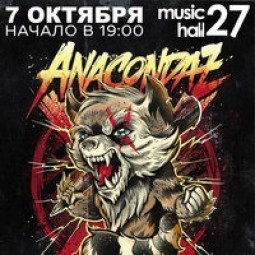 Выступление ANACONDAZ в Уфе!
