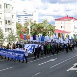 Всероссийский Парад студентов в Уфе