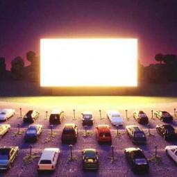 Кинотеатр в стиле «Ретро» под открытым небом