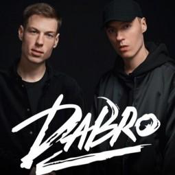 Концерт Dabro