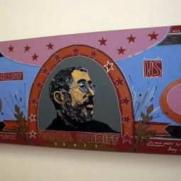 Выставка Ленара Ахметова «Они такие разные»