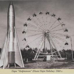 Выставка «Парк Победы. История в фотографиях»