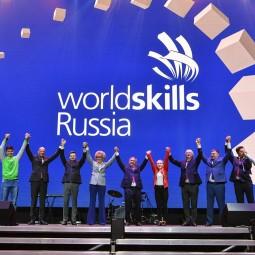 чемпионат «Молодые профессионалы» (WorldSkills Russia) - 2021