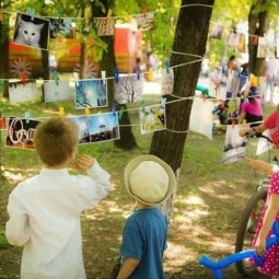 Спортивный фестиваль «Мечтай, живи, твори»
