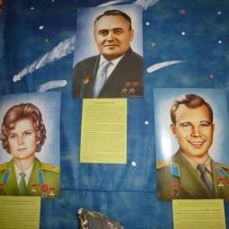 Выставка «Первому полёту в космос — 55 лет!»