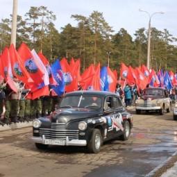 Автопробег «Звезда нашей Великой Победы»