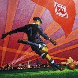 Международная арт-выставка «Мяч в искусстве»