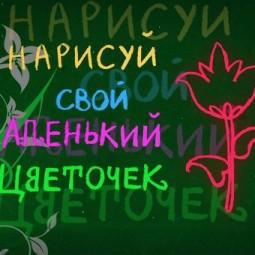 Детский праздник «Аленький цветочек»