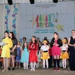 Гала-концерт детского конкурса вокального искусства «Апрель»