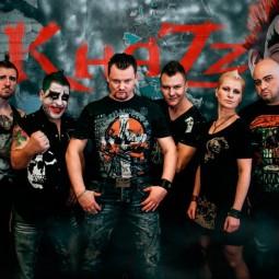 Концерт группы «КняZz» ко дню памяти Михаила Горшенева