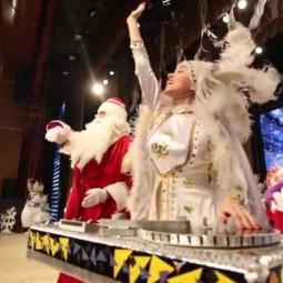 Представление «Новогодний матч Деда Мороза»