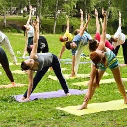Открытые занятия по йоге в парке им. Лесоводов