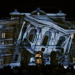 3D световое шоу на здании кинотеатра «Родина»
