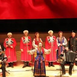 Концерт Государственного академического Кубанского казачьего хора