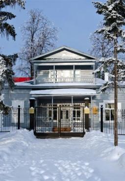 Мемориальный Дом-музей В.И. Ленина