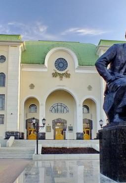 Башкирский государственный академический театр драмы им. М.Гафури