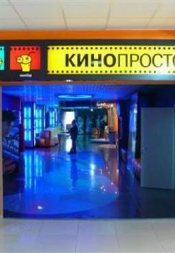 Кинотеатр «Кинопростор»