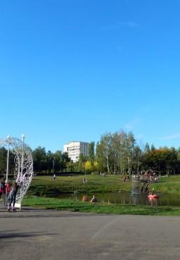 Парк культуры и отдыха «Первомайский»