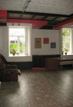 Галерея народного искусства «Урал»