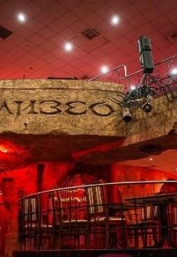 Концертный зал «Колизео»
