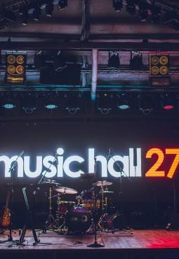 Музыкальный ресторан «Music Hall 27»